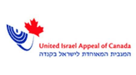 United Israel Appeal of Canada