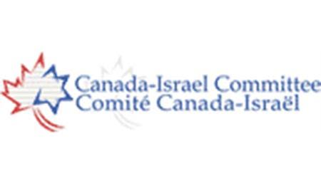 Canada Israel Committee